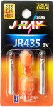 LED LIGHT BULB - JR435 RED - Ø4.0x45mm